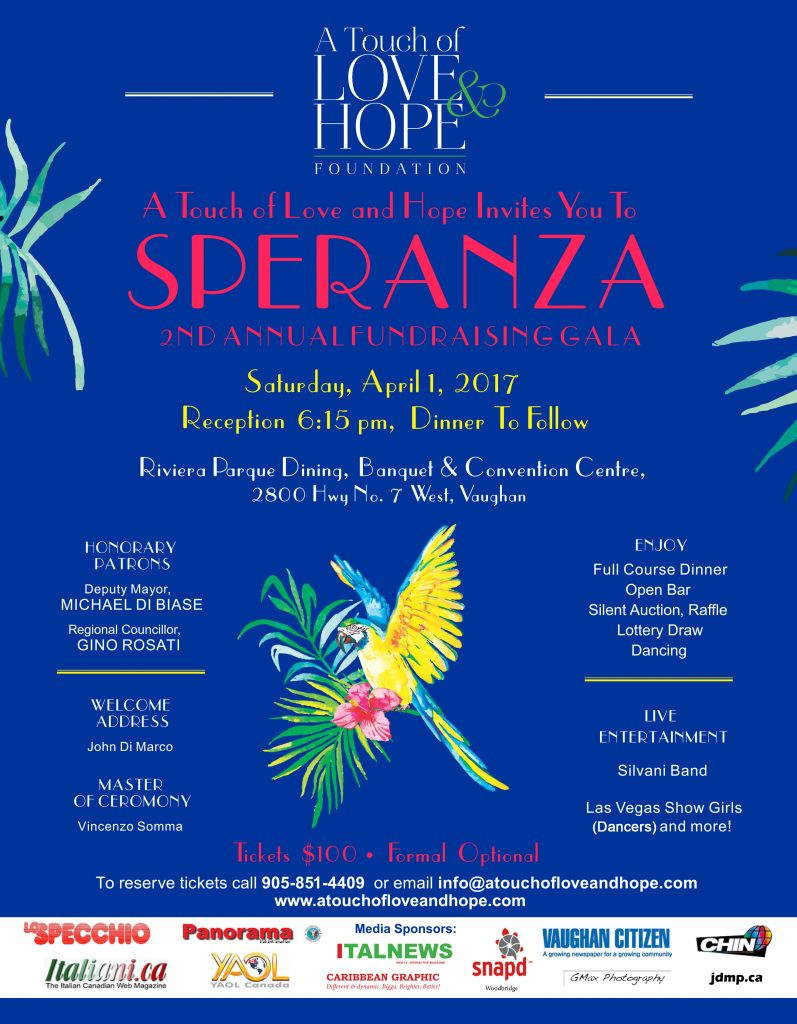 2017 Fundraising Gala Flyer.cdr